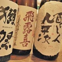 四十八漁場 円2
