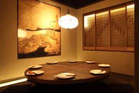 魚・魚・魚(うお・みっつ)麹町店 4