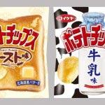 朝食をテーマにしたポテトチップス再び!「トースト味」&「牛乳味」新発売!