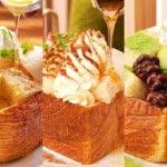 8月20日は【ハニートーストの日】!2日間限定でハニトー3種がなんと半額!