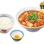 ピリッと辛いチゲがクセになる!「豆腐キムチチゲ膳」10/18より発売!