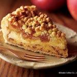 ティータイムを華やかに!「国産りんごのアップルパイ」など期間限定発売