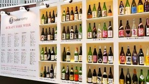 CRAFT SAKE WEEK at ROPPONGI HILLS