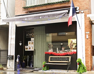 Patisserie Cacahouete Parisの写真1