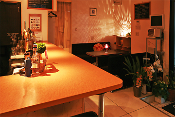 Dining Bar koma